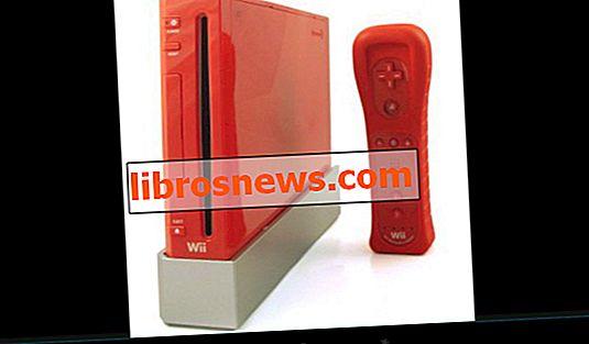 Wiiをハックする方法